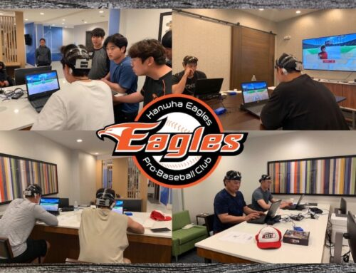 uHIT Teams: Hanwha Eagles